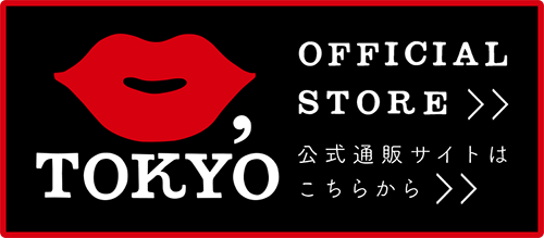 KISS TOYKO OFFICIAL SOTRE